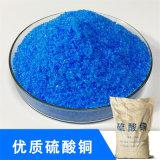 Poudre de couleur bleue du sulfate de cuivre