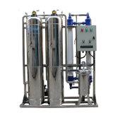 Auto-Waschwasser bereiten System mit ultra der Filtration-Membrane auf