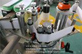 Sqaureの円形のびんのためのマルチ側面のステッカーの分類機械