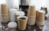 Papel de la pared de envoltura de rizo de taza de café con bajo precio