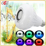 WiFiは9W RGB+Ww LEDの球根ライト情報処理機能をもったランプのBluetoothランプを電話APPリモート・コントロールランプの熱い販売制御した