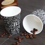 tazas de café calientes de papel de la bebida 8oz aisladas con precio bajo