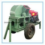 Caliente la venta de paja de arroz pulido de la biomasa de la máquina trituradora de madera con CE