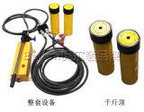 Cilindro hidráulico para o código da imprensa hidráulica HS para o cilindro hidráulico 32-Llq-30