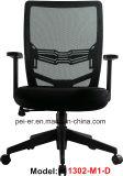 빨간 직물 현대 인간 환경 공학 나일론 회전대 사무실 의자 (1301D)