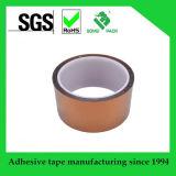 絶縁体のPolyimide高温抵抗力があるテープ