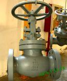 中国の工場OEM API 6D BS 1873の鋳造物の鋼鉄はボンネットの角度の上昇の茎を弁フランジを付けたようになった端の地球ボルトで固定した