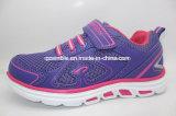 柔らかいOutsoleの方法子供の運動靴