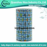 赤ん坊のおむつの作成のための原料の通気性の魔法の正面テープ
