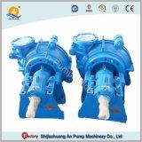 선광을%s 채광 원심 휴대용 디젤 엔진 슬러리 펌프