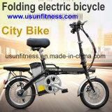 電気バイクをとの折る新しいデザインは電池を除去する