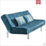 Canapé-lit pliant de conception moderne avec une éponge haute densité