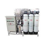 Завод водоочистки опреснения соленой воды для питьевой воды