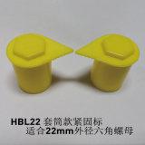 Hbl22 Style de capuchon de l'écrou de roue Roue des indicateurs de point de contrôle de l'indicateur écrou de roue