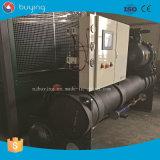 Industrieller wassergekühlter Kühler der Schrauben-35ton für Drucken-Maschine
