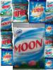 El polvo del lavadero, pulveriza el detergente, detergente, detergente del lavado
