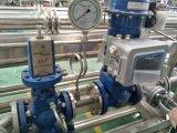 Esterilizador ahorro de energía del Tubo-en-Tubo de la mejor calidad para el concentrado del jugo, el atasco de la fruta y la goma