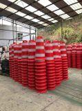 """"""" cilindro plástico durável de Channelizer da segurança de tráfego 36 com faixa reflexiva"""