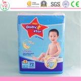 熱い販売の柔らかく使い捨て可能な赤ん坊のおむつは中国で作る