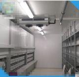 冷たい冷却剤の小さい冷却装置
