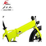 E-Велосипед желтой ременной передачи складной с батареей лития 36V