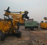 掘削装置油圧DTHの掘削装置の発破掘削装置