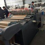 Rolo impresso computarizado do papel de embalagem À máquina de estaca transversal das folhas