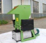 جرّاش بلاستيكيّة/بلاستيكيّة يعيد جرّاش آلة/متلف