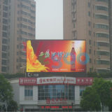옥외 광고 풀 컬러 고해상 영상 발광 다이오드 표시 스크린 P8