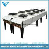 高品質の中国の空気によって冷却されるコンデンサーの製造業者