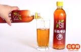 [500كغ] لكلّ ساعة [دت بلم] شراب [بروسسّ بلنت] مع عصير وساحل شراب يعالج