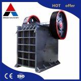 Hot Sale charbon Mini broyeur à mâchoires/concasseur de pierre