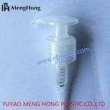 La bomba de loción de plástico con Clip para envases de loción