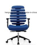 Présidence exécutive de bureau de maille de tissu d'école d'hôtel ergonomique de laboratoire (HX-AC0991)