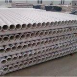 Tubos de PVC-U para drenagem de construção