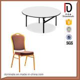 호텔 (BR-T173)를 위한 정연한 접히는 PVC 연회 테이블