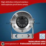 300W高い定義赤外線ステンレス鋼の耐圧防爆ドームのカメラ