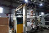 6/8 de alta velocidad de impresión flexográfica de Color de la máquina para la película de plástico