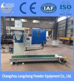 粉の物質的な包装業者の使用のステンレス鋼