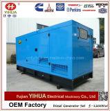 generatore diesel silenzioso industriale 20-160kw/25-200kVA con il motore di Lovol