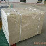Sistema de orugas de goma de 600mm*100mm*300mm para la serie de unidades especiales