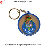 적능력 친절한 라운드 PVC Keychain 고무 열쇠 고리 (YH-KC070)