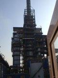 Tubo bagnato dell'anodo di rimozione di polvere FRP/GRP per industria