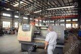 Serie sommergibile materiale di Qjb del miscelatore dell'acciaio inossidabile