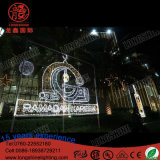 LED Ramadan Lights for Outdoor Street Decoration