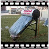 Chauffe-eau solaire (EM-R01)