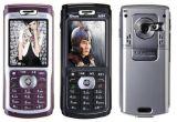 GSM 이동 전화, GSM 휴대 전화, GSM 셀룰라 전화
