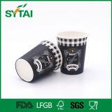 高品質のコップのペーパーコーヒーカップ中国製