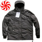 Зимняя одежда (ДС-6)