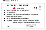 12V 7A Автоматическая свинцовых внешних 8 ступени автомобильного аккумулятора зарядное устройство